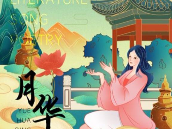 第591期 手绘中国风国潮风唐诗宋词古诗宫廷插画海报PSD设计素材模板 共39款psd格式