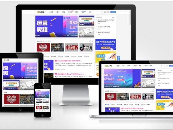新媒体资讯主题JustNews 6.0.1去授权版